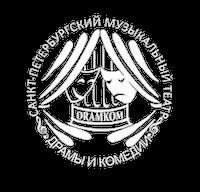 Музыкальный Театр Драмы и Комедии